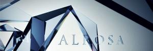 Интернет-магазин по продаже бриллиантов от «АЛРОСА»