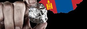 Огромное месторождение серебра обнаружено в Монголии
