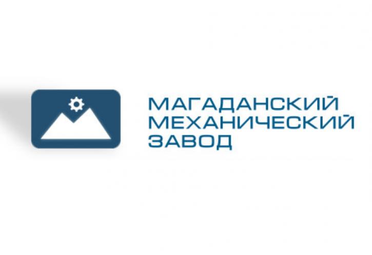 Магаданский механический завод заключил два контракта на поставку оборудования в Таджикистан.