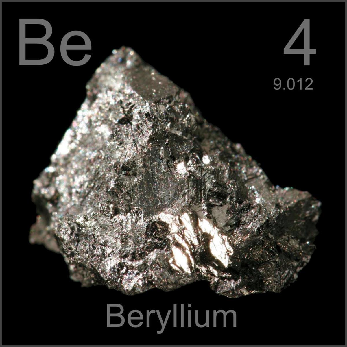 Производство Бериллия на Малышевском руднике